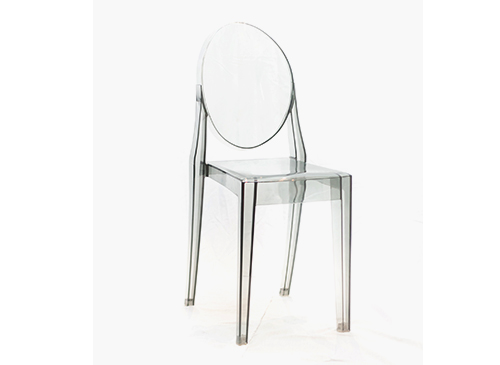 Home / Dining / Chairs